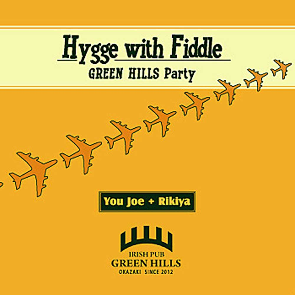 Hygge with Fiddle ~Green Hills Party / 悠情楽団