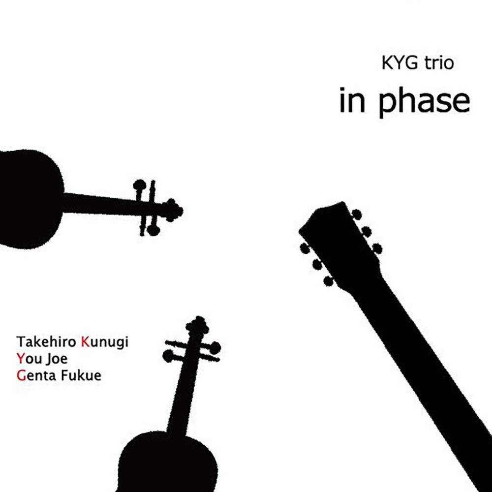 in phase / KYG trio