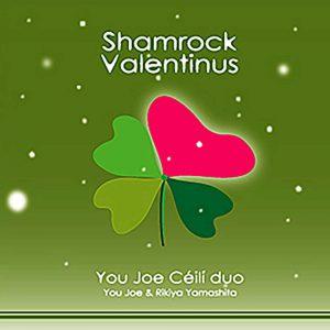 Shamrock Valentinus / 悠情楽団